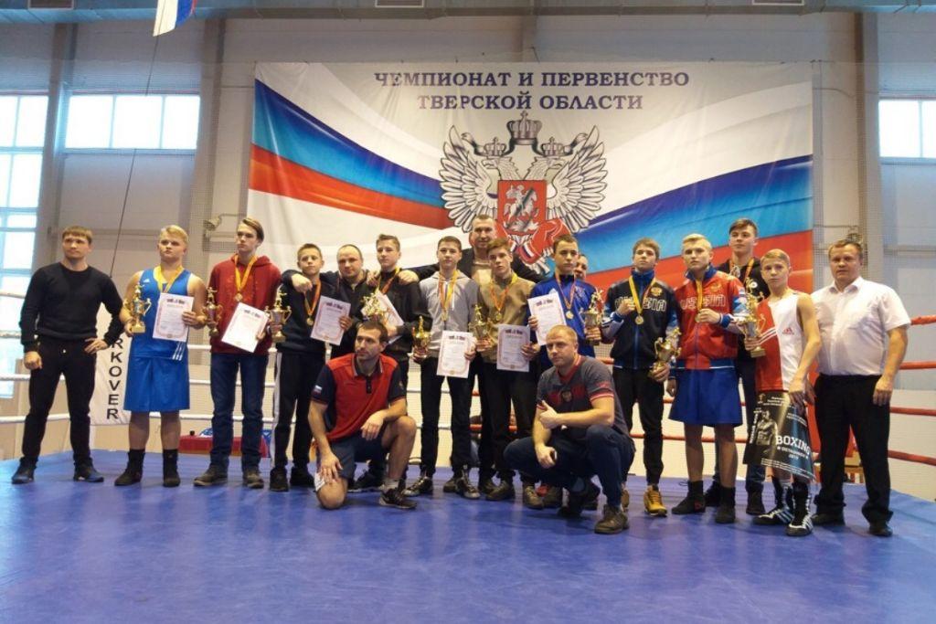 BOKS-Ostashkov.jpg