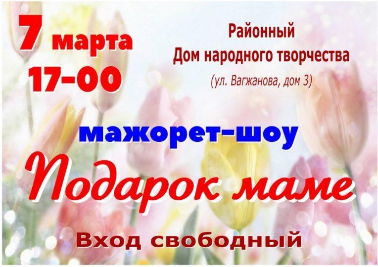 xfFAJNu12MQ.jpg