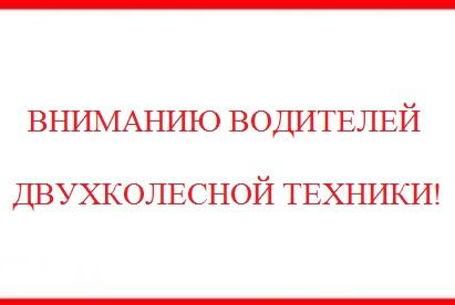 1533307568_driver_attent.jpg
