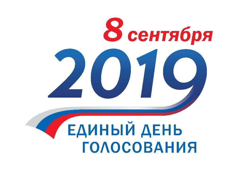 logo_2019_osnovnoj.jpg