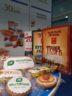 Восемь компаний представляют Тверскую область на международной выставке продуктов питания WorldFood Moscow 2020