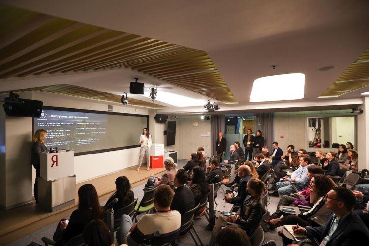 Опыт продвижения туристического потенциала Тверской области презентовали в офисе «Яндекса» в Москве