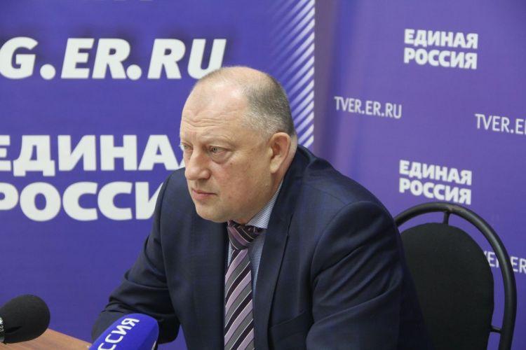 Сергей Голубев: «В Тверской области высокая активность выдвижения на предварительное голосование»