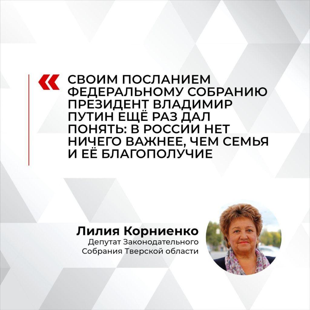 Kornienko.jpg
