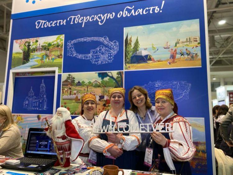 На международной выставке «Интурмаркет» презентован флагманский маршрут «Государева дорога» и туры по Тверской области с кэшбеком 20%