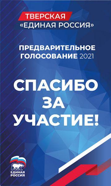 Жителей и гостей Тверской области в праздничные дни ждут интересные культурные, туристские и спортивные события