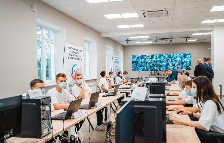 В Твери открылся Центр общественного видеонаблюдения за выборами