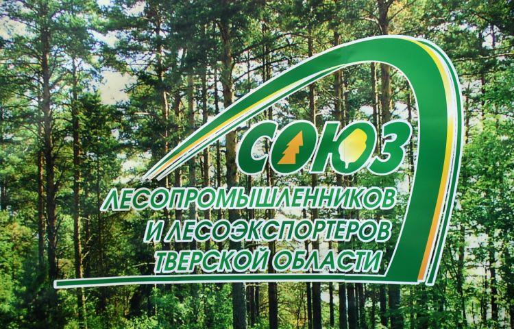 Губернатор Игорь Руденя и полномочный представитель Президента РФ в ЦФО Игорь Щеголев обсудили с лесопромышленниками Верхневолжья развитие деревообрабатывающей отрасли