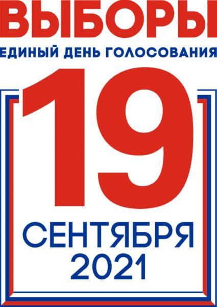 Уважаемые избиратели Тверской области! Дорогие земляки!