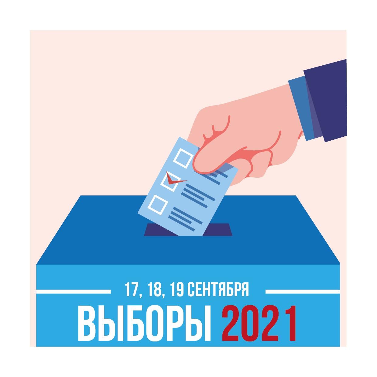 vybory2021.jpeg