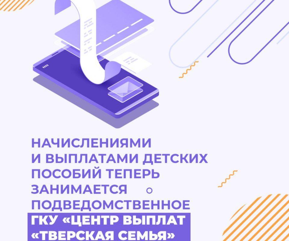 0102_Vyplaty2.jpg