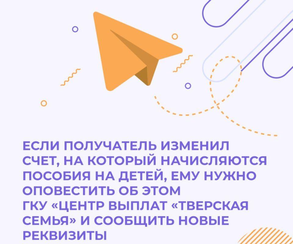 0102_Vyplaty5.jpg