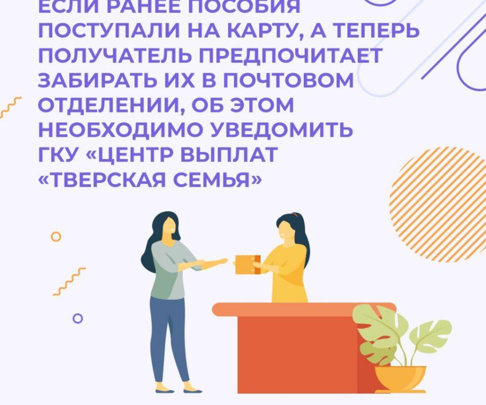 0102_Vyplaty6.jpg