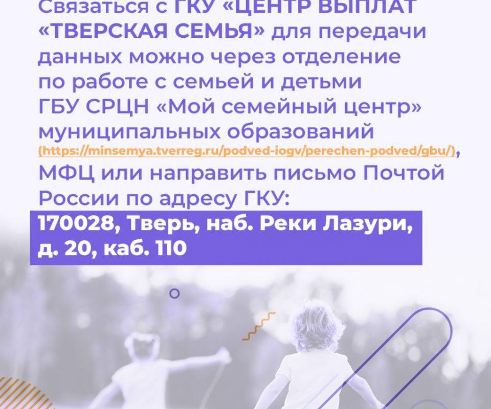 0102_Vyplaty7.jpg