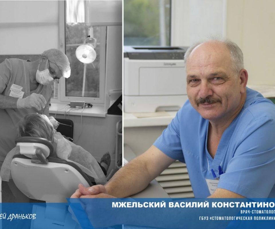 26-Mzhelskij-Vasilij-Konstantinovich.jpg