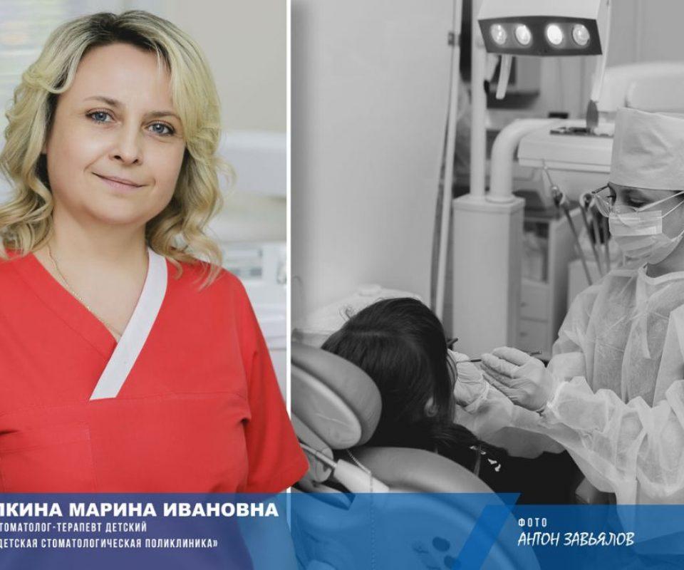 34-Repkina-Marina-Ivanovna.jpg