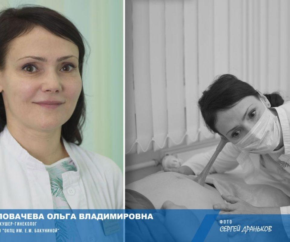 38-Golovacheva-Olga-Vladimirovna.jpg