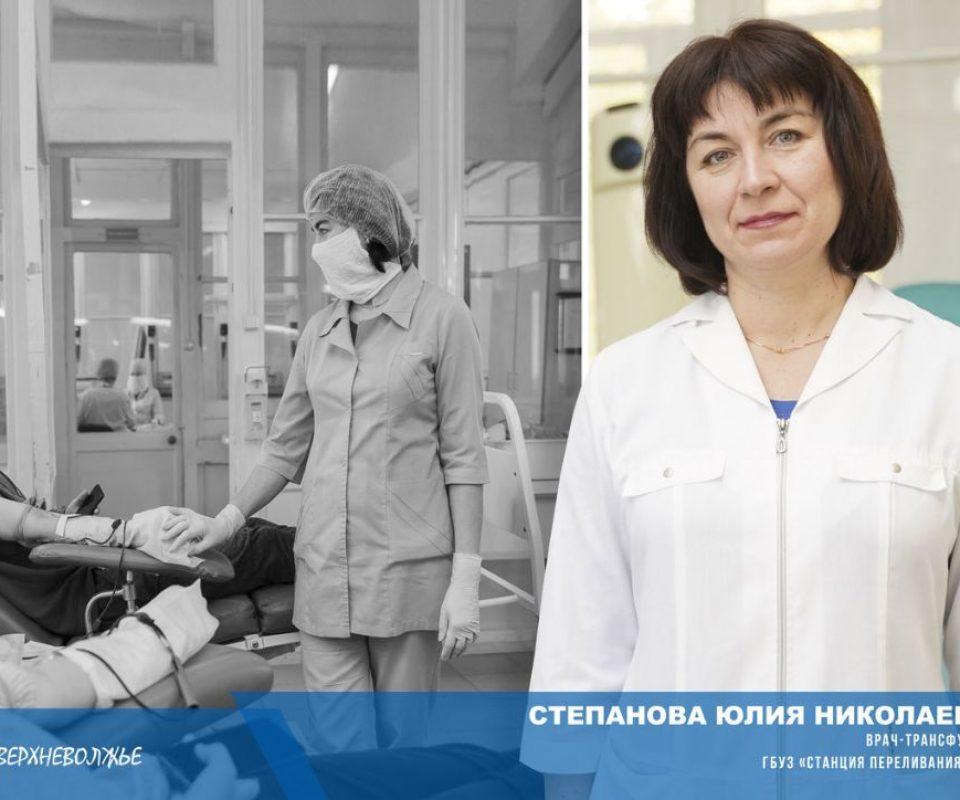 41-Stepanova-YUliya-Nikolaevna.jpg