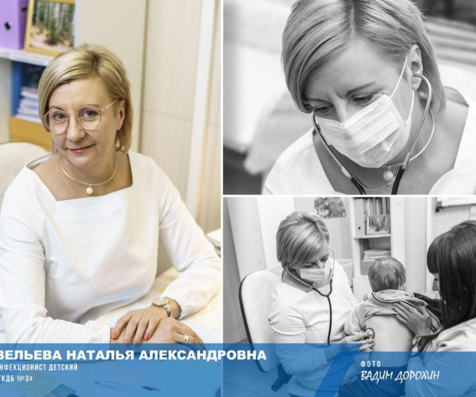 67-Saveleva-Natalya-Aleksandrovna.jpg