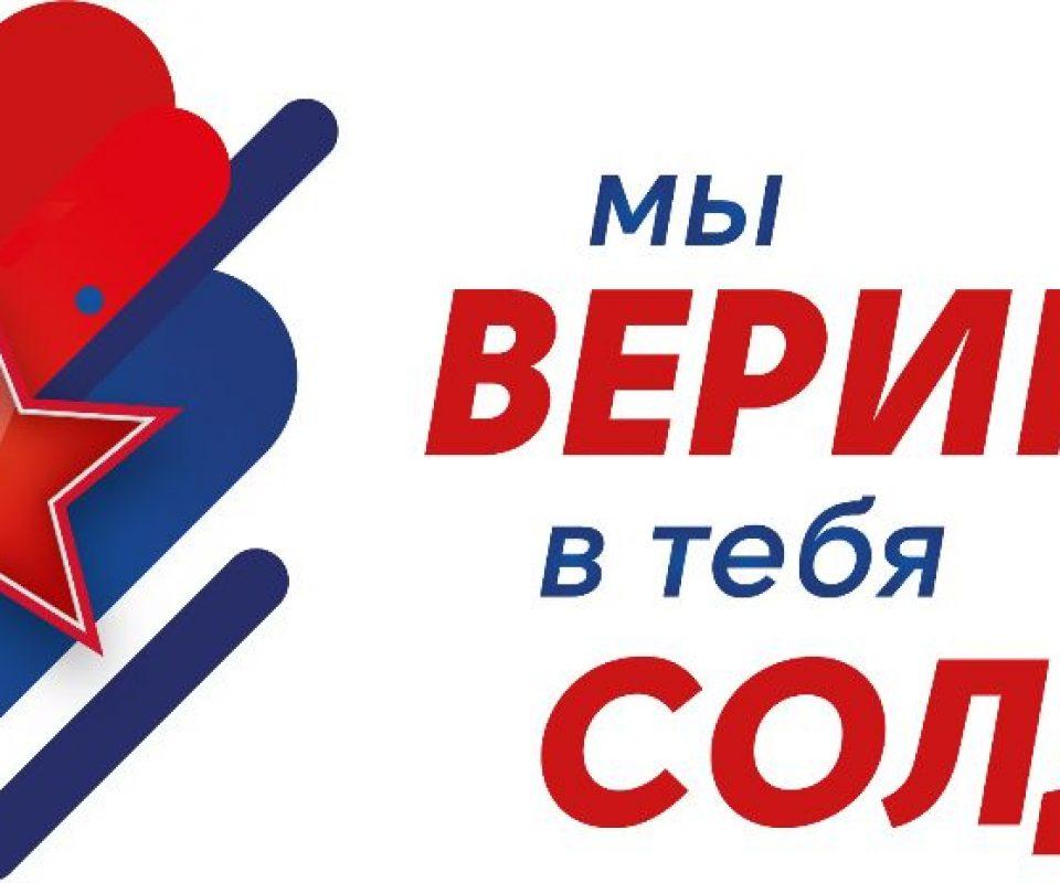 Aktsia_logo.jpg