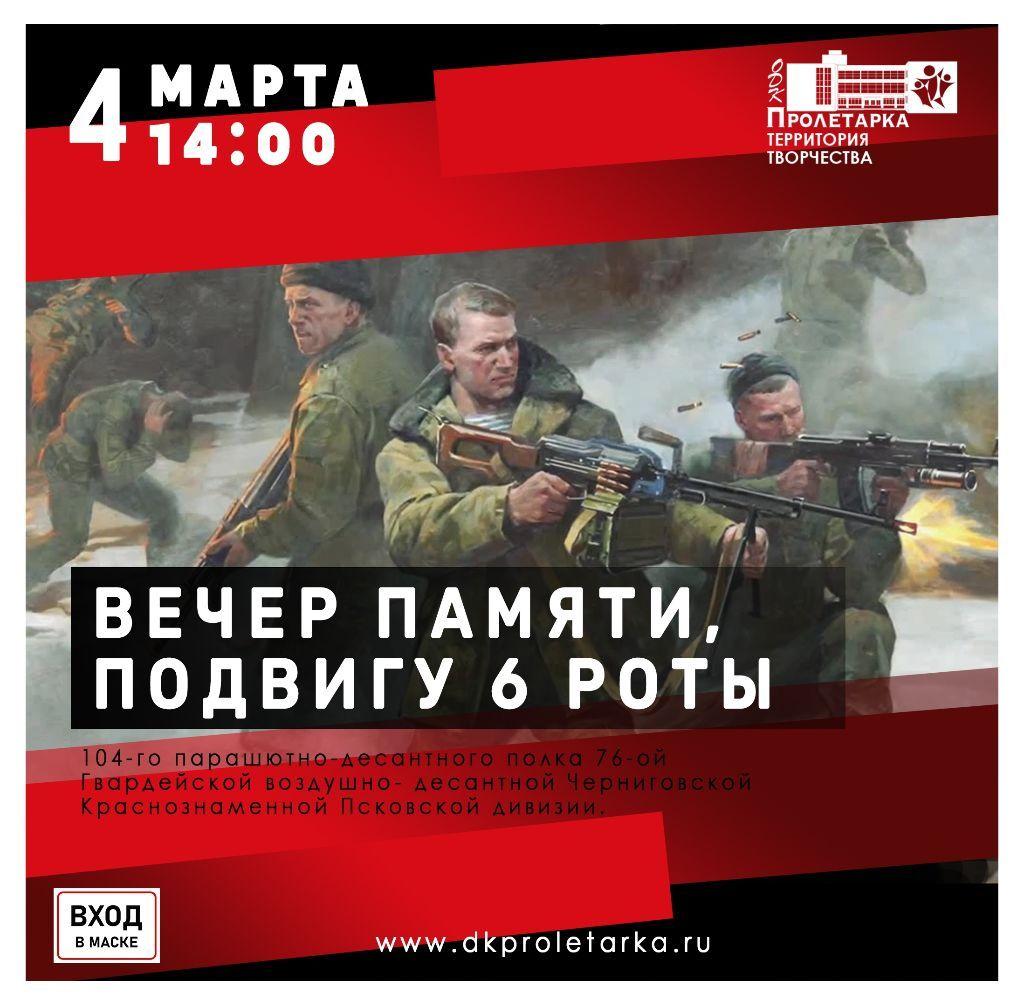 BM2-49KvgHw.jpg