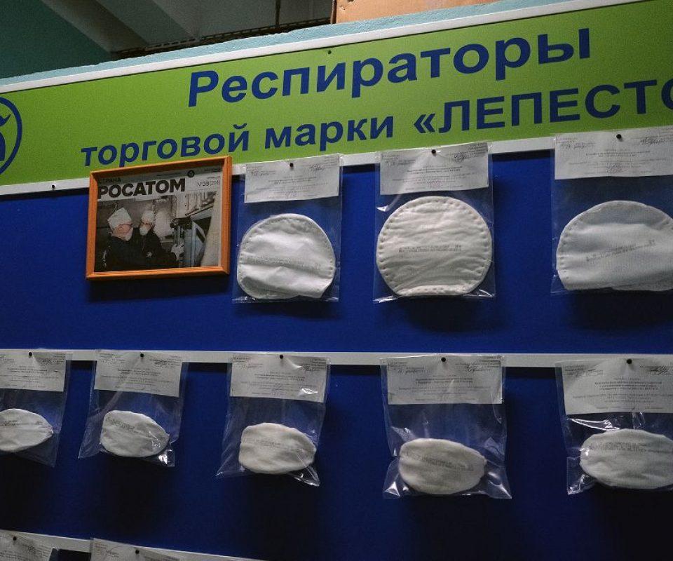 Epishin_Zhohov_6.jpg