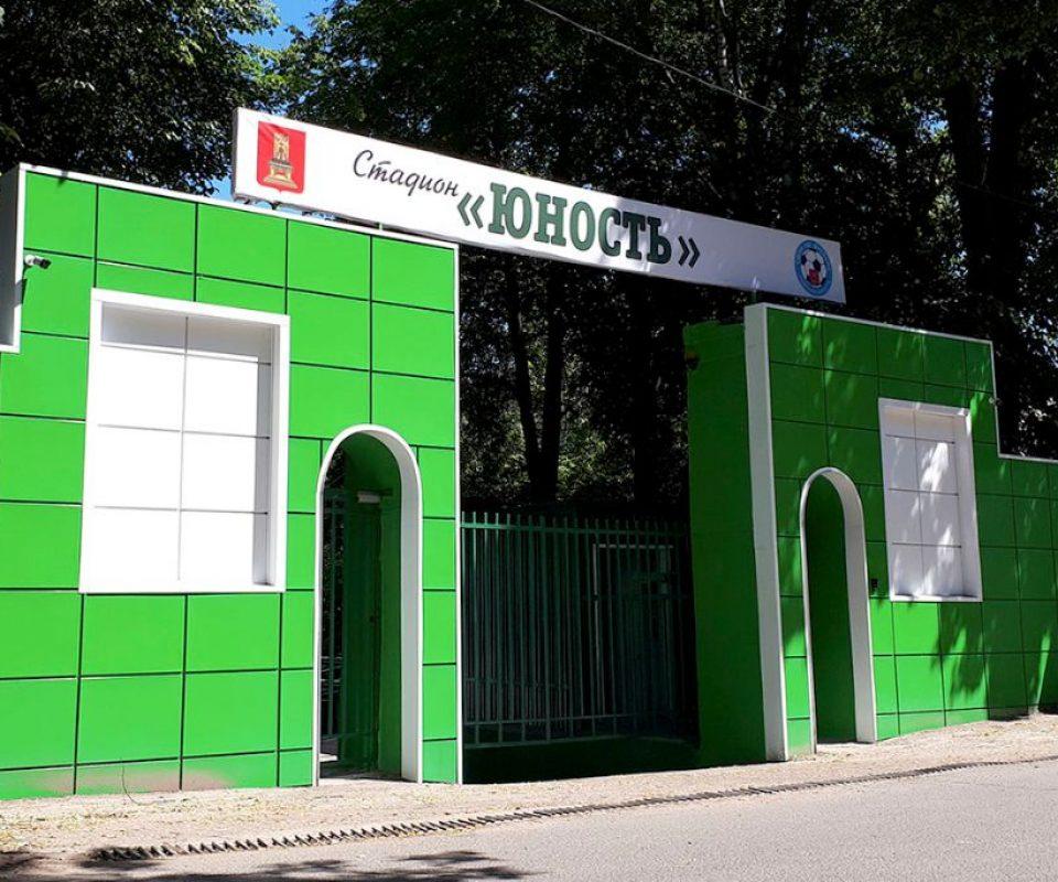 FK-Tver_stadion.jpg