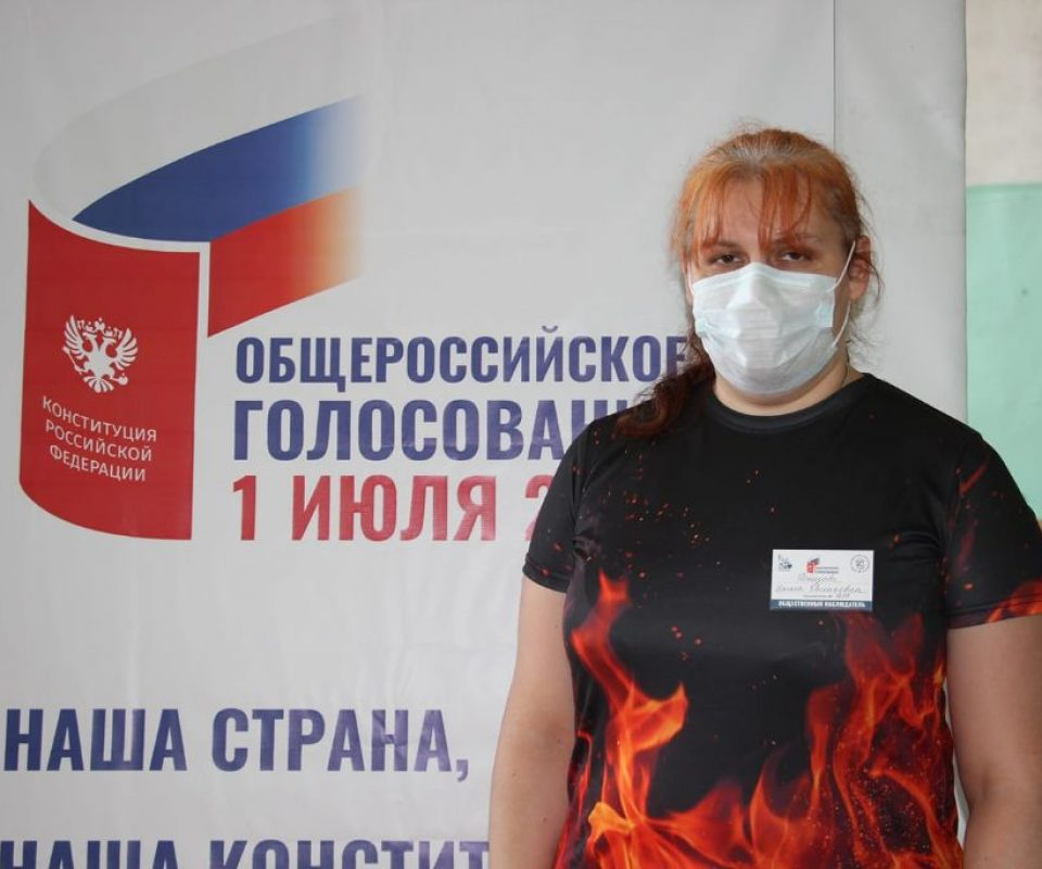 Gontsova.jpg