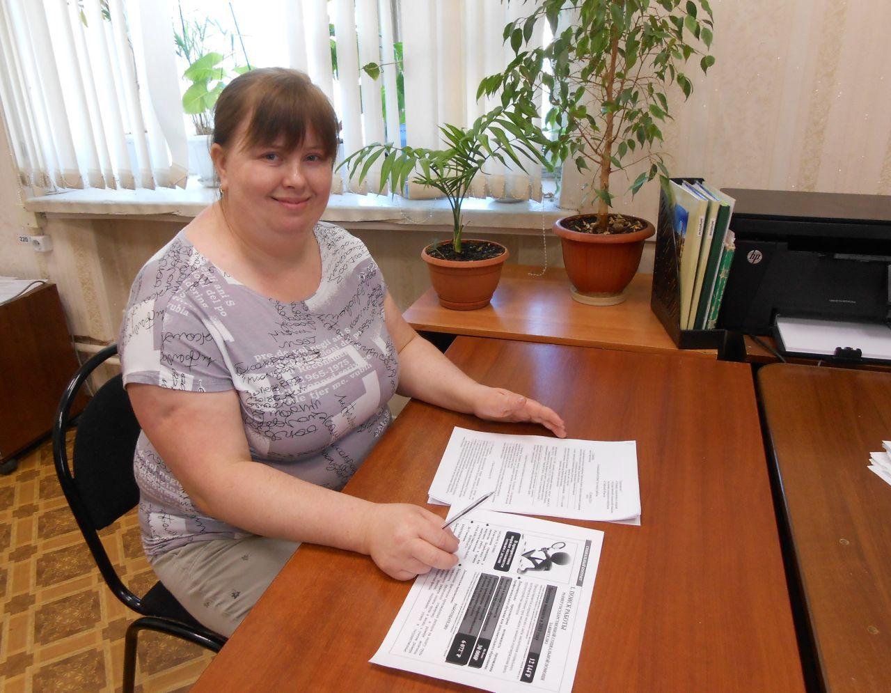Kaklashnikova-Valentina-Evgenevna-poisk-raboty.jpg