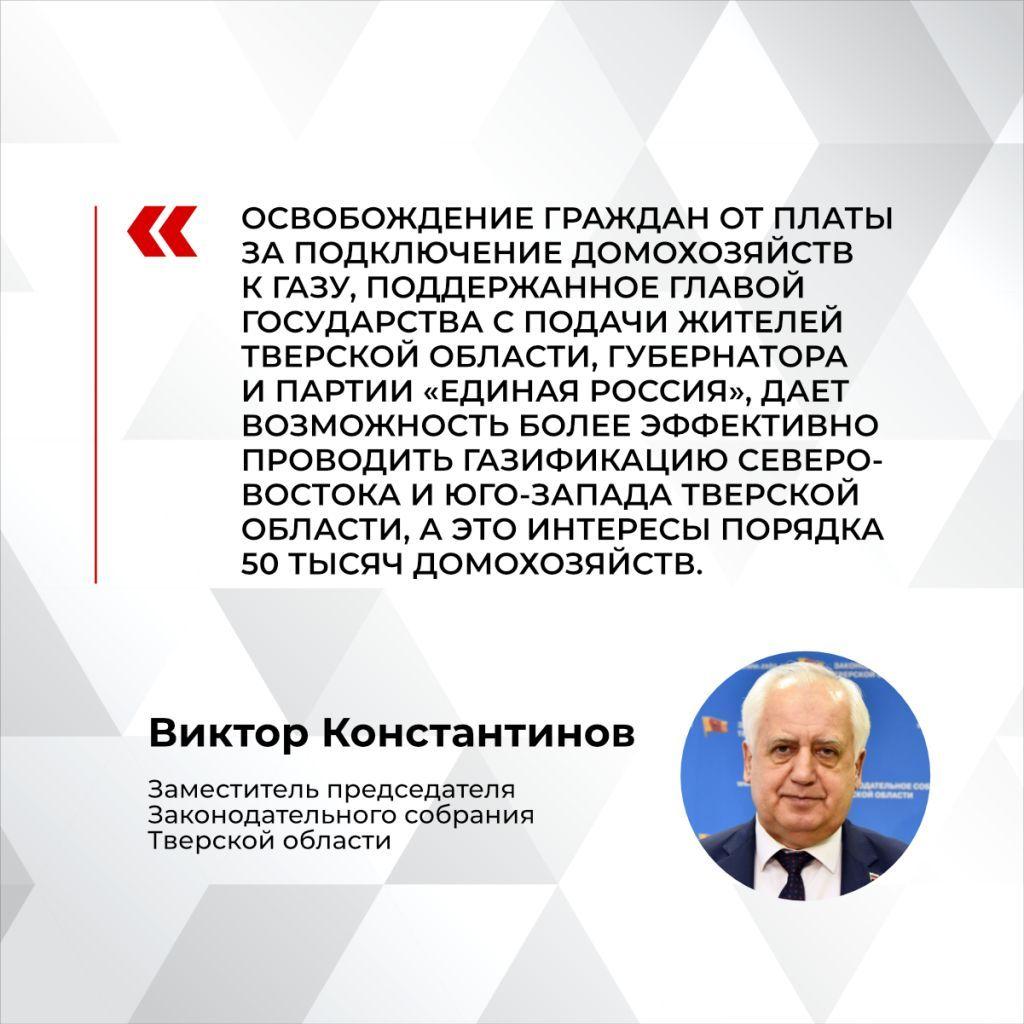 Konstantinov-kartochka-2-.jpg