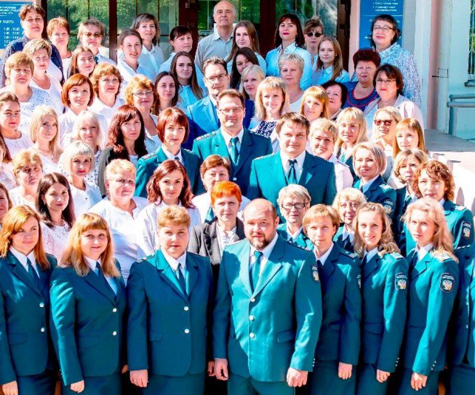Mezhrajonnaya-IFNS-Rossii-4-po-Tverskoj-oblasti.jpg