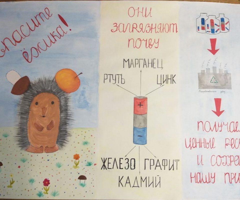 TSvetkova-Mariya-Evgenevna.jpeg