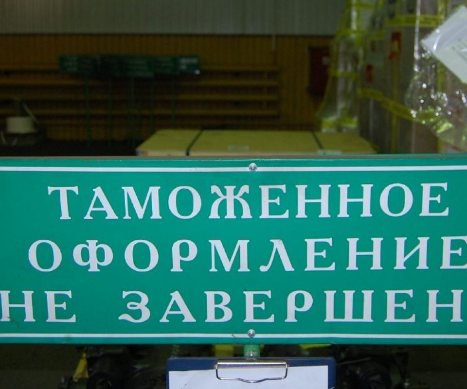 Tver_dosmotr_terminal_25102019_3.jpg