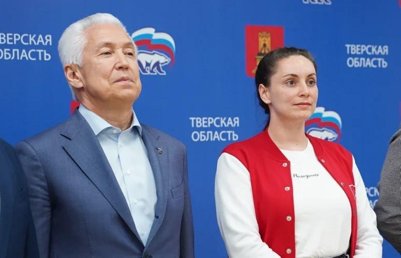 Vasilev-i-Saranova.jpg