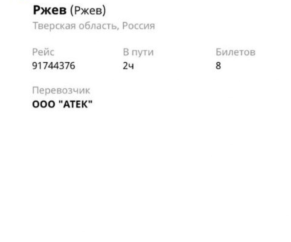 WhatsApp-Image-2020-12-02-at-12.46.34.jpeg