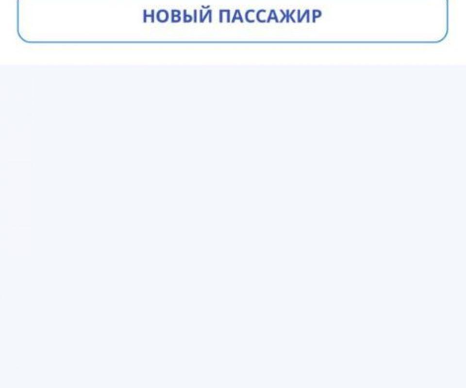 WhatsApp-Image-2020-12-02-at-12.46.36.jpeg
