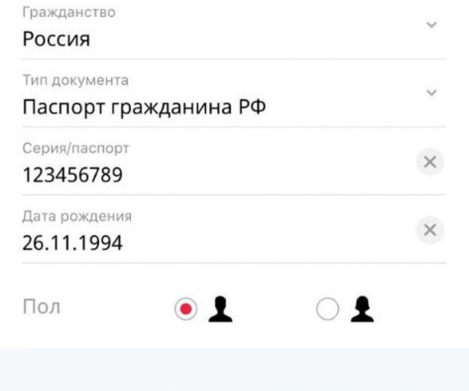 WhatsApp-Image-2020-12-02-at-12.46.37.jpeg