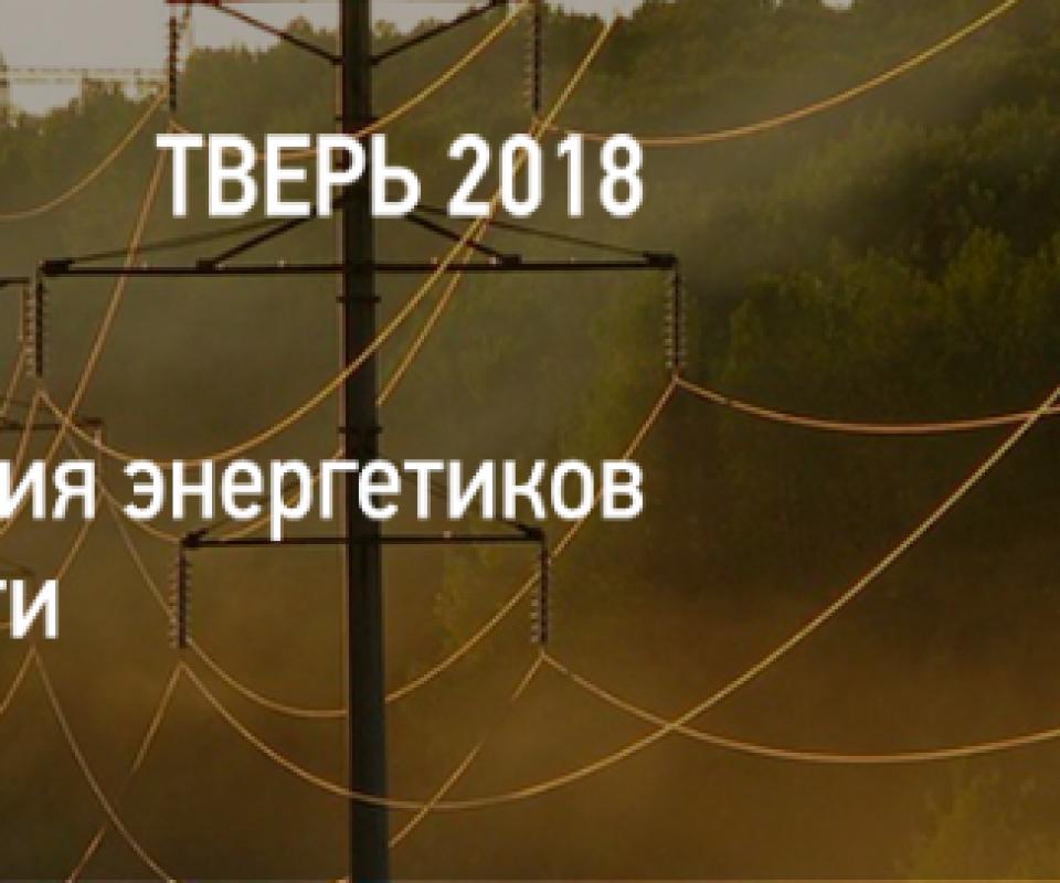 banner-na-sajt.png