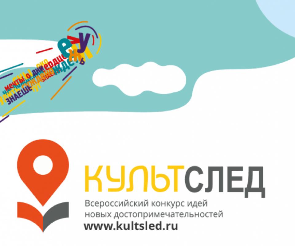 kult-sled1.png