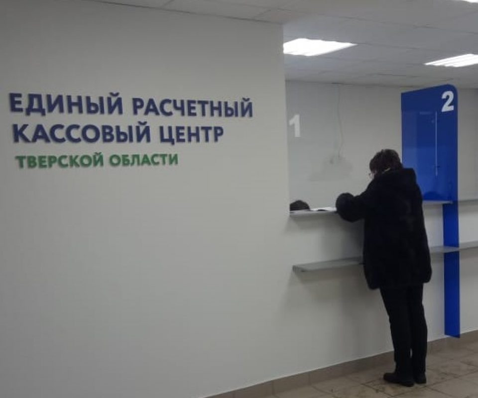 ofis-kimry.jpg