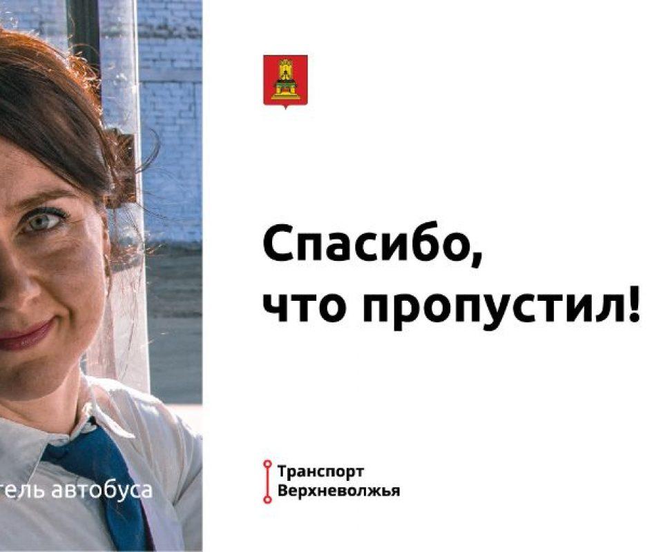 spasibo_600_300-ludmila-01.jpg