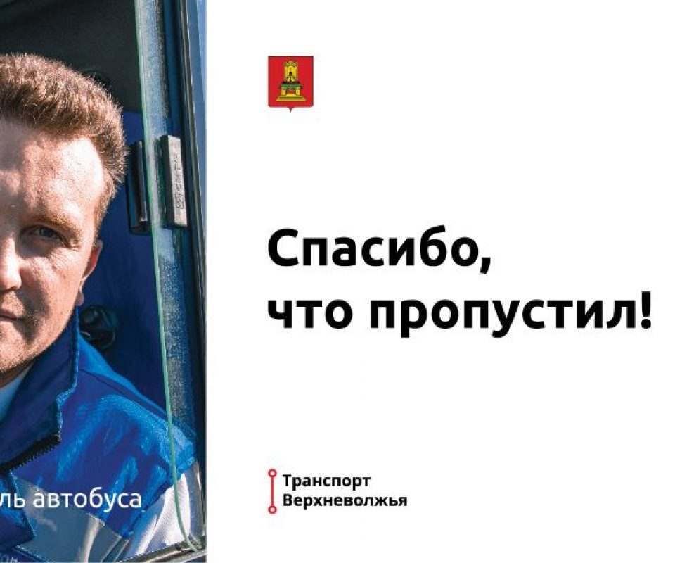 spasibo_600_300-sergey-01.jpg